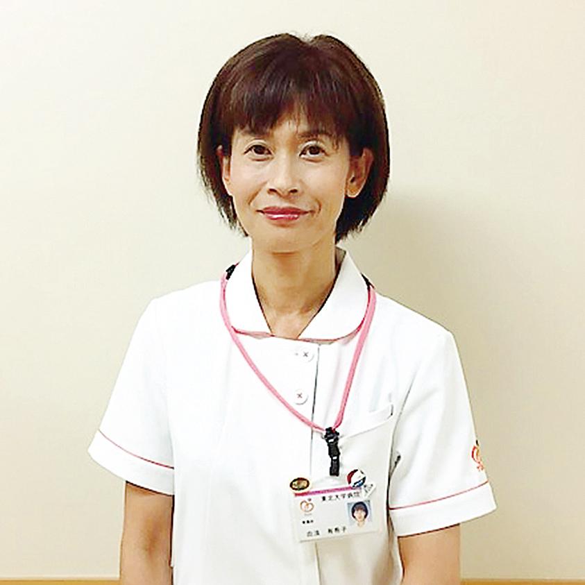 慢性疾患看護専門看護師/糖尿病看護認定看護師