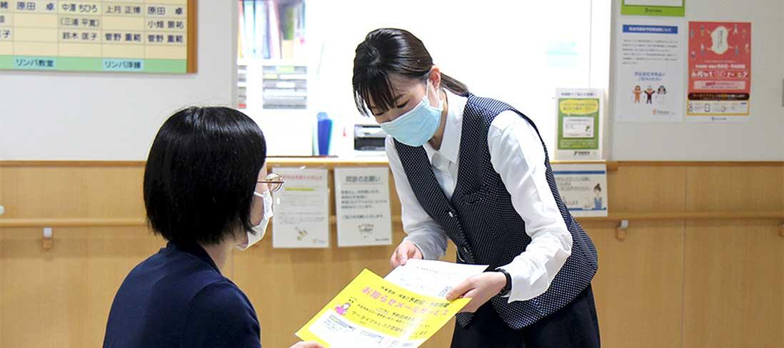 患者さんと病院 双方にメリットのあるサービスづくり