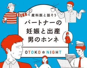 kotei-banner_353×274